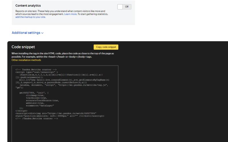 code of yandex metrica para prestashop